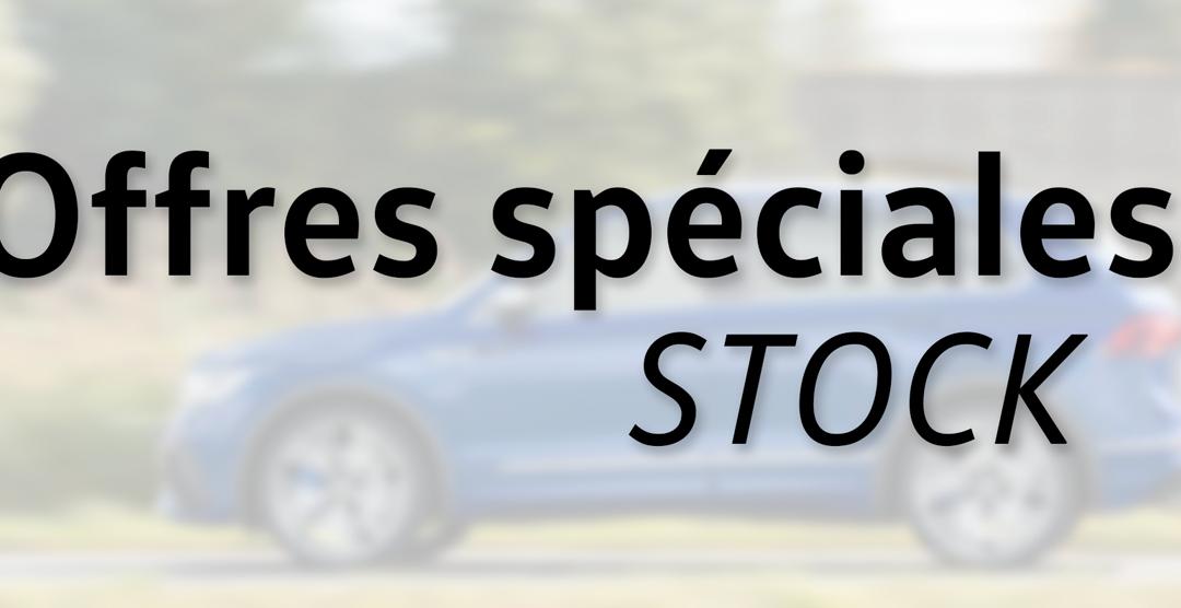 Offres spéciales stock VW
